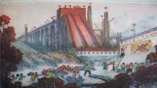 前人栽树,后人乘凉 毛泽东时代的水利建设成就