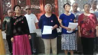 安阳同心艺术团成员代表纪念毛主席逝世44周年