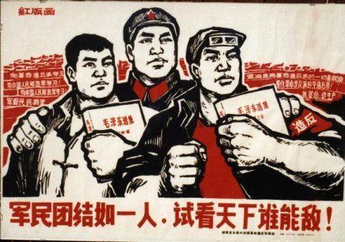 学习毛主席思想,作为党和人民战斗的思想武器——乌有之乡纪念毛主席逝世44周年座谈会