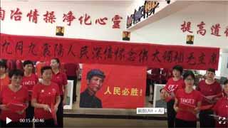 9月9日,襄阳人民深情怀念伟大领袖毛主席