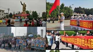 大汇总:超60场纪念毛主席逝世44周年活动,激动人心!