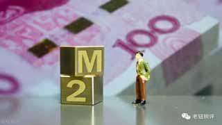 贾根良:外资购买中国债的真相