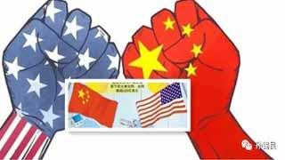 孙锡良:美国好?还是中国好?