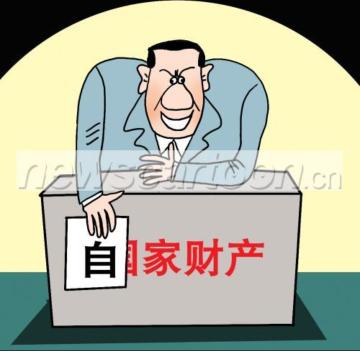 叶方青:不能允许打着改革开放旗号干坏事了