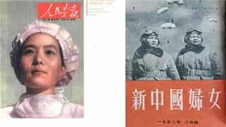王书吟 | 中国妇女在抗美援朝中的历史贡献