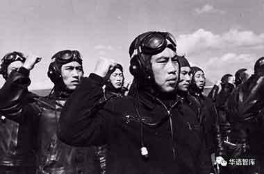 """美国空军""""不可战胜""""的神话是怎样被中国空军打破的?—忆在新中国空军成立71周年之际"""