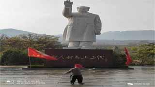 12.26更近了,山东人民吹响纪念毛主席诞辰127周年活动的号角!