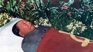杨振宁在保钓运动战友和纽约华侨毛主席和周总理追悼会的悼词