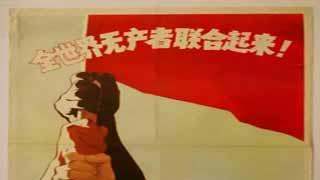 未来一定是社会主义的——纪念恩格斯诞辰200周年