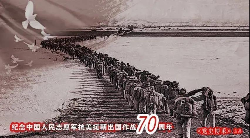 吴信泉:志愿军第39军军长,挥兵十分钟飞渡临津江,经典战例被刘伯承直接打满分