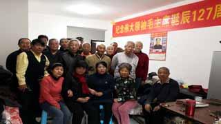 天津革命群众举行纪念毛主席诞辰127周年活动