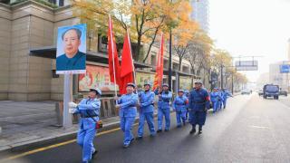 杭州临安举行毛主席诞辰127周年纪念活动