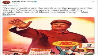 印共(马)向毛主席致敬!他们将来能改变印度吗?