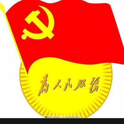 中共产生是历史的选择