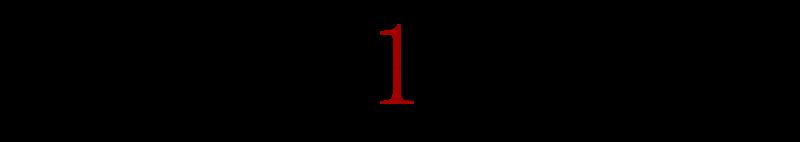 临1(1).jpg
