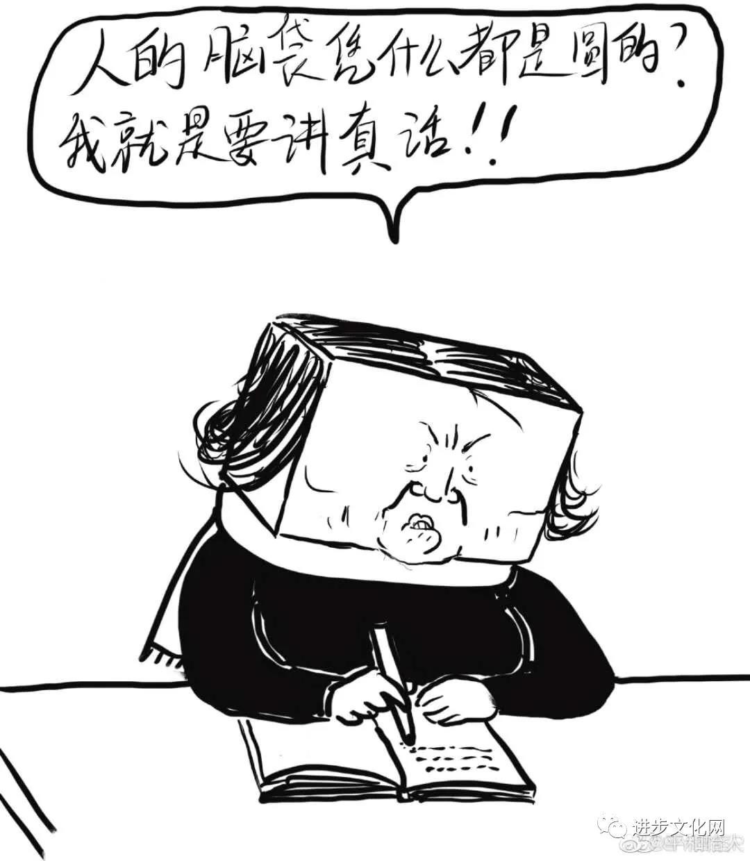 """决不能纵容""""方方病毒""""祸害中国!"""