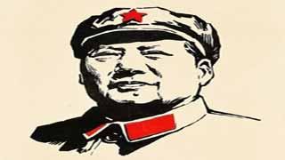"""""""改开""""出路何在?毛泽东的""""社会主义改开""""!"""