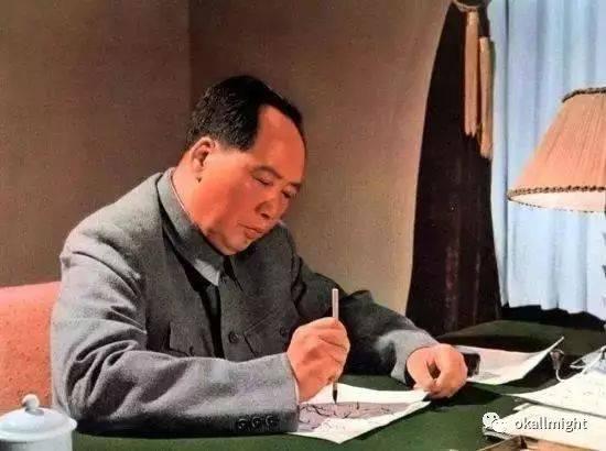 《红歌会周刊》0104期:毛主席早看何止50年!