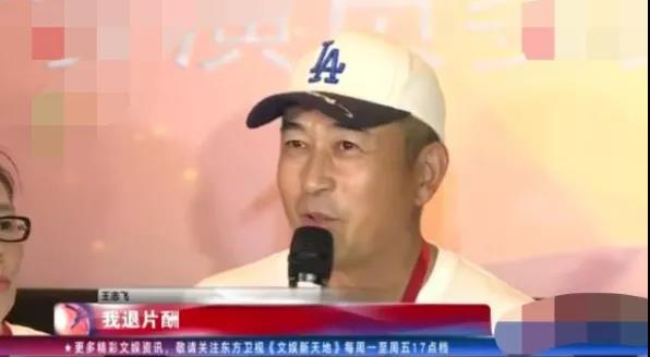 演员王志飞硬刚反毛宵小,愿所有的正义不被辜负