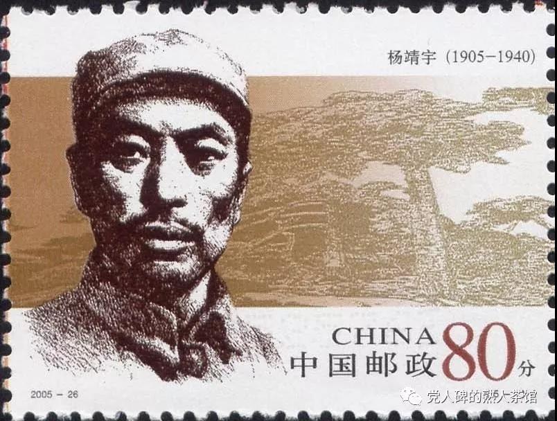 什么是真正的中国人?什么是真正的中国英雄?