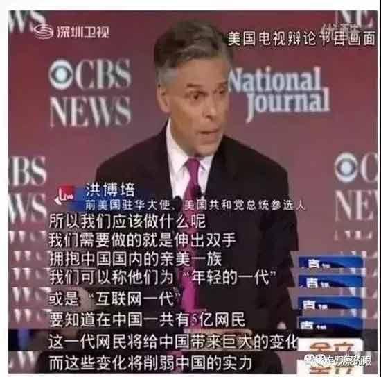 """记住那些当代中国""""皇协军""""的丑恶嘴脸"""
