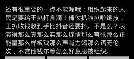 """汪芳更新了""""日记"""",自身却早已沦为政治僵尸"""