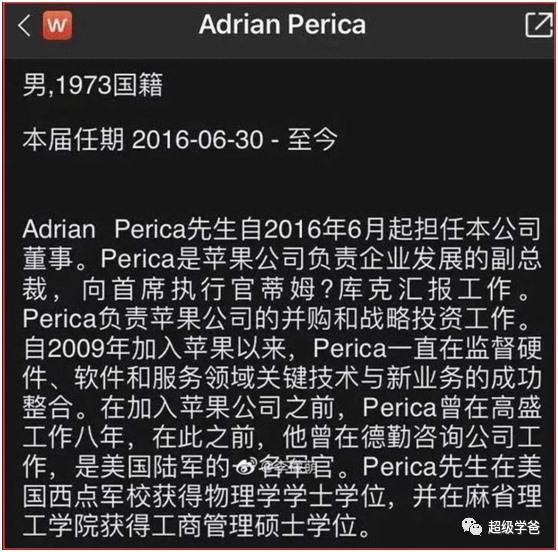微信图片_20210707142546_Jc.jpg