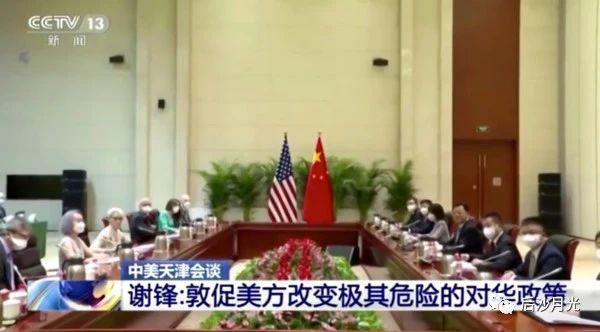 """美国副国务卿没白来天津,两份""""排毒清单""""请拿好"""