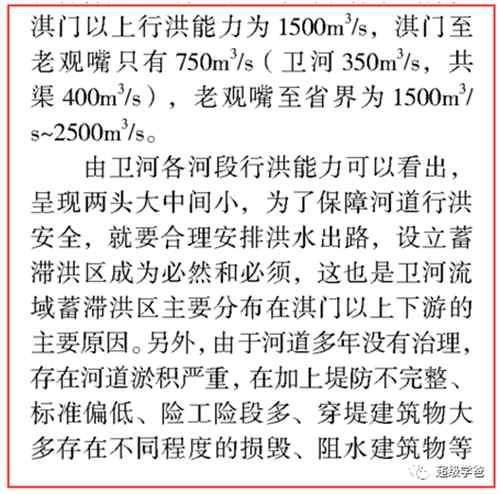 微信图片_20210730111632.jpg