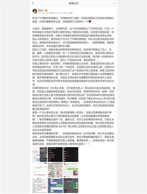 微信图片_20210721100341_Jc.jpg