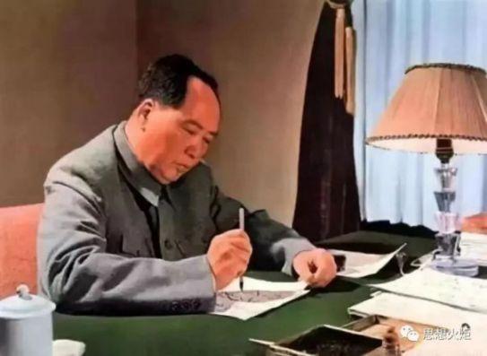 毛主席:过去中国走资本主义道路走不通,今天,还是走不通