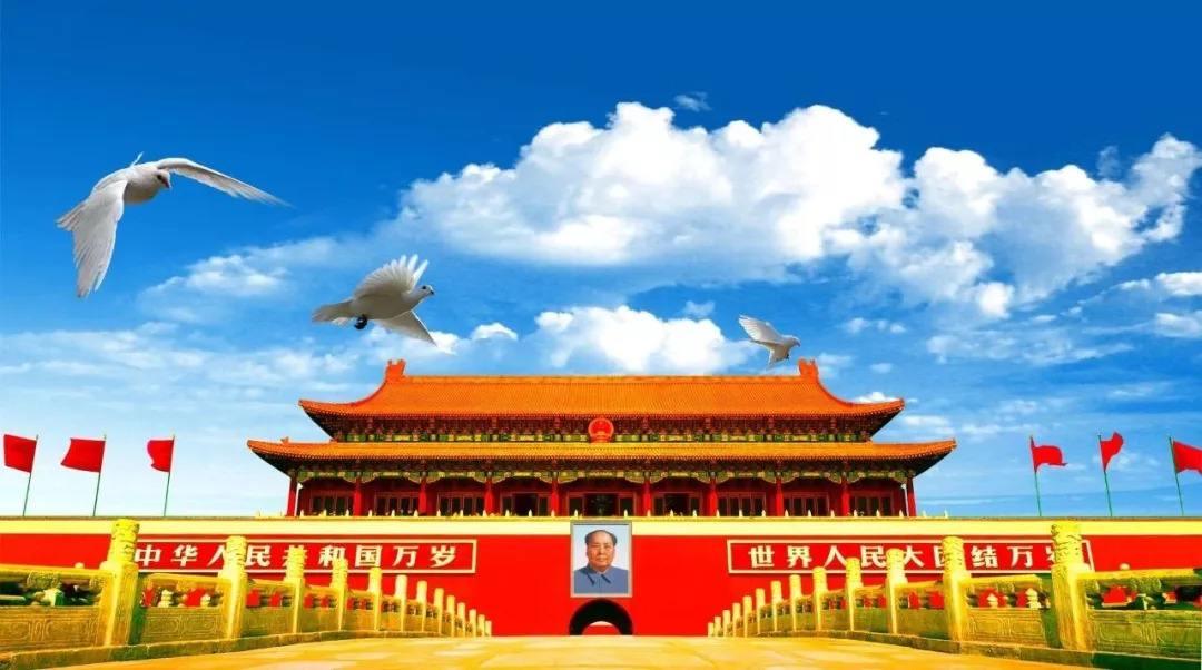 张文茂:关于百年大变局的若干认识问题——纪念毛主席逝世45周年座谈会上的发言提纲