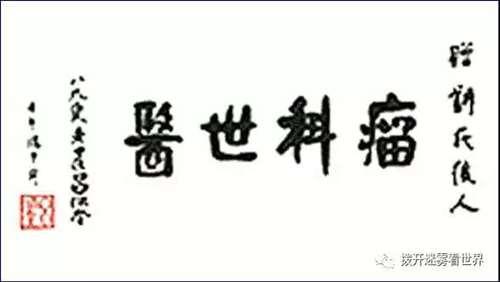 """""""三分治七分养""""彻底治愈乙肝,救人医生却进了监狱"""