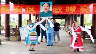 民心所向,全国各地纪念毛主席逝世四十五周年活动汇总