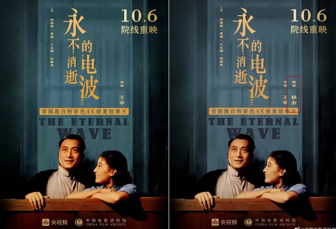 """郭松民:评彩色版《永不消逝的电波》:遇见真正的""""谍战""""经典"""