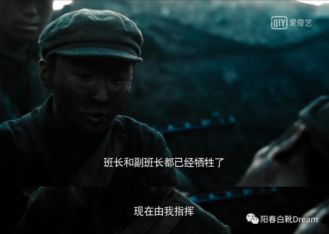 能够拯救小安东的,只有中国共产党 ——评电视剧《功勋》